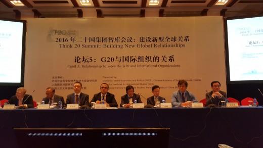 В  Пекине прошел саммит Т-20