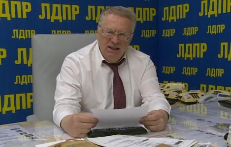 Поздравление В.В. Жириновского с юбилеем КВН
