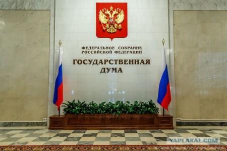 Решение Комитета по образованию и науке ГД РФ