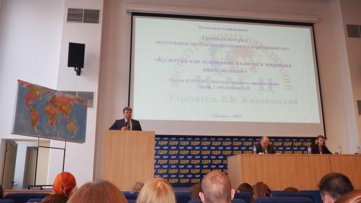 XI научная конференция «Грани культуры: актуальные проблемы истории и современности»