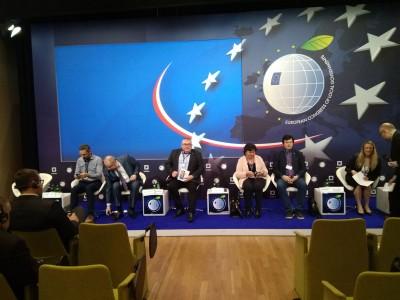 Европейский конгресс органов местного самоуправления