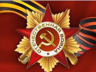 Мероприятие, посвященное празднованию Дня Победы