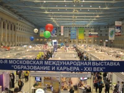 Образование и карьера – XXI век (2009)