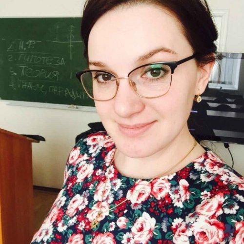 Гитлина Карина Алексеевна