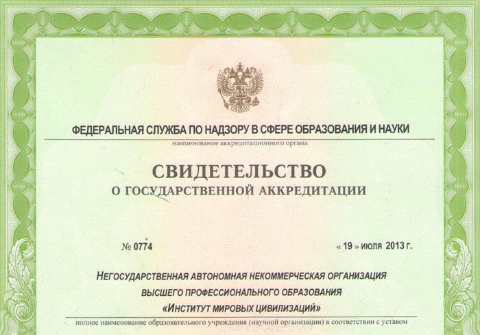 7302_pozdravlyaem-s-uspeshnym-pro
