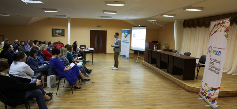 7573_seminar-soveschanie-po-vopro