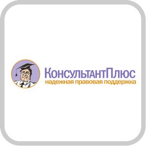 Partnery-na-sajte-2