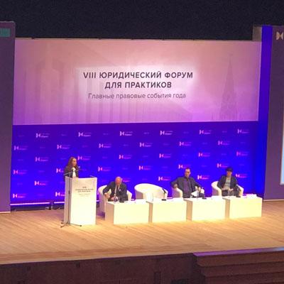 law-forum-10-10-2019-1