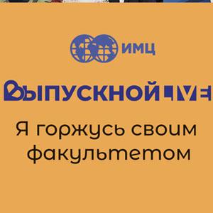 горжусь-23-06