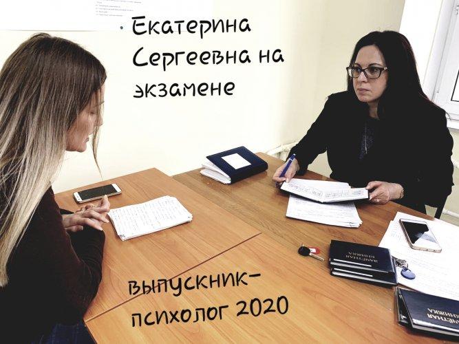 20200625_124010