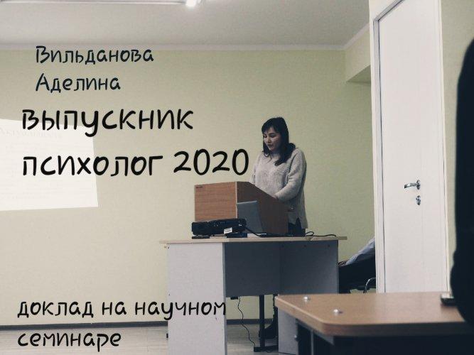 20200625_150443