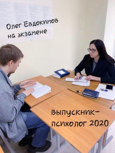 20200625_150822